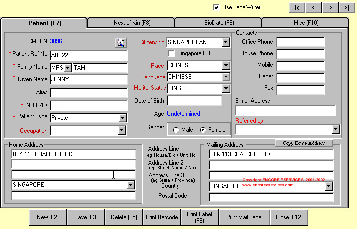 medical clinic software